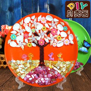 儿童DIY天然海螺贝壳粘贴画幼儿园盘子画创意益智手工制作材料包