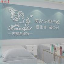 澳店铺背景墙美甲美发理发服装店创意布景装饰美容装修风格墙面。
