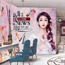 创意壁画美容美甲店温馨简约装修墙纸时尚防水防潮美容院欧式壁纸