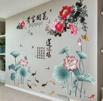 。新房工作室粘贴画快餐店装饰美甲店装饰装修温馨墙画自贴立体墙