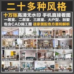 130-140平米家装装修设计效果图大户型客厅卧室餐厅高清三四居室
