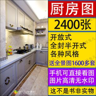厨房装修设计效果图小户型橱柜整体半开放式吧台隔断简约现代风格
