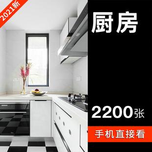 家装厨房装修设计效果图开放式北欧现代简约美式风格整体橱柜图片