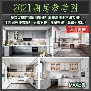 厨房装修设计效果图片风格家装小户型新资料北欧现代轻奢整体橱柜