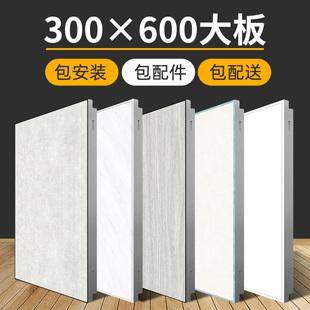 傲邦集成吊顶铝扣板300x600吊顶装修材料天花板厨房卫生间全套
