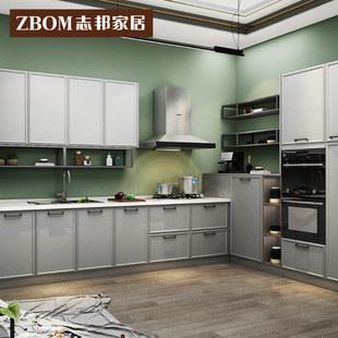 志邦厨柜厨房装修整体橱柜定制石英石台面开放式小户型简约摩卡