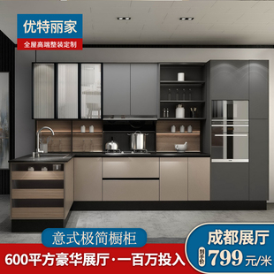 意式现代简约风岩板实木定制整体开放式厨房厨柜装修设计全屋定做