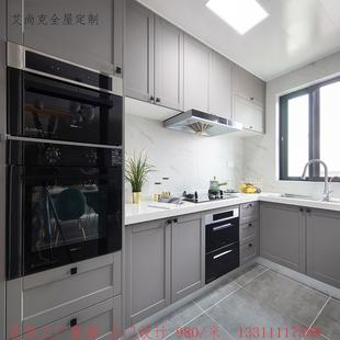 工厂全屋定制设计定做整体橱柜白灰色开放式简约现代厨房装修灶台