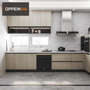欧派橱柜定制整体厨房厨柜现代简约厨房装修石英石台面厨柜定制