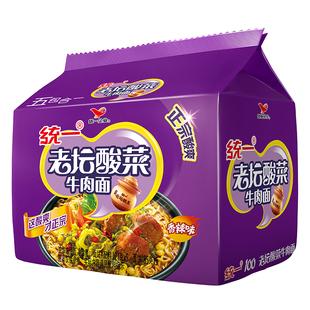 统一老坛酸菜牛肉面拉面(香辣味)五连包 121克*5包/组