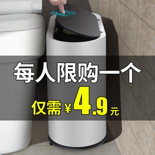 垃圾桶厕所卫生间带盖家用卧室网红轻奢客厅厨房夹缝圾纸篓小窄筒