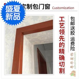实木线新款个性宾馆装修装饰墙护脚防撞条n卫生间护墙角压条木饰