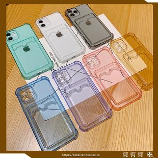 透明带卡套适用苹果11/12pro/max手机壳iPhonex/xr可放照片78plus