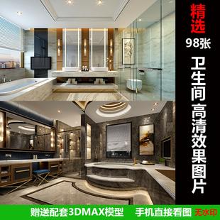 浴室卫生间装修设计效果图整体小户型主卧卫浴图片家庭厕所洗手间