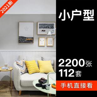 小户型装修设计效果图40平50客厅卧室厨房卫生间北欧现代单身公寓