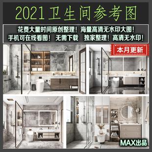 卫生间装修效果图浴室瓷砖小户型家装洗手间墙砖室内厕所卫浴设计