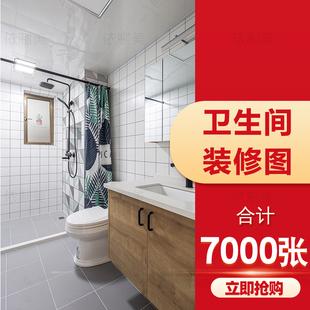 卫生间装修效果图片家装小户型厕所洗手间设计浴室吊顶参考实景图