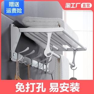 免打孔太空铝毛巾架浴室壁挂式置物架收纳卫生间厕所浴巾架洗手间