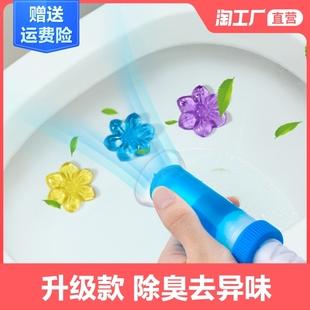 马桶除臭去异味神器厕所马桶小花凝胶清洁剂洁厕灵家庭卫生间清香