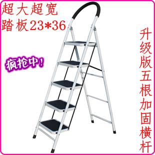 梯子 家用 折叠梯人字梯室内移动楼梯 装修梯宽踏板梯 步步高梯子