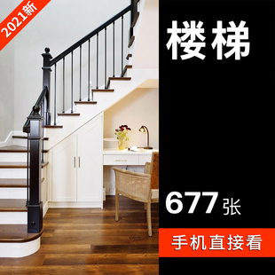 别墅复式跃层楼梯装修设计效果图实木玻璃扶手家装室内实景图片