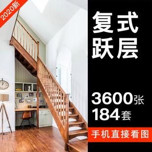 复式跃层装修设计效果图loft小复式楼梯现代简约客厅卧室小户型