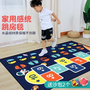 儿童跳房子地毯室内玩具幼儿园儿童运动感统训练器材家用体能游戏