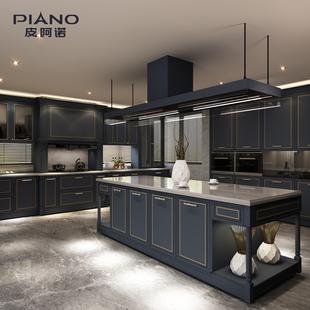 皮阿诺整体橱柜定制厨房全屋装修石英石台面厨柜定做开放欧式轻奢