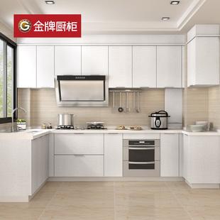 金牌厨柜整体厨房橱柜定做定制金牌橱柜现代简约厨房装修预付金