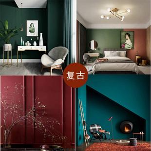 乳胶漆彩色家用复古绿色珊瑚自刷水性效果图彩色环保室内墙漆涂料