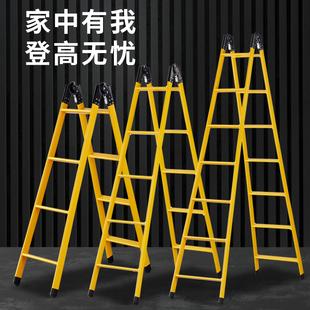 加厚2米人字梯两用梯子家用梯折叠梯钢管直梯装修阁楼楼梯工程梯