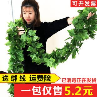 仿真室内楼梯扶手装修藤条植物葡萄绿叶缠绕拉花管道遮挡吊顶装饰