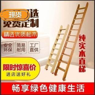 装修复n试室内多功能阁楼时尚简易单梯楼梯房间家用上下铺楼梯外