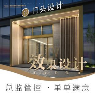 酒店餐厅门头设计网红奶茶店商场美容院特色室内效果图装修美发店