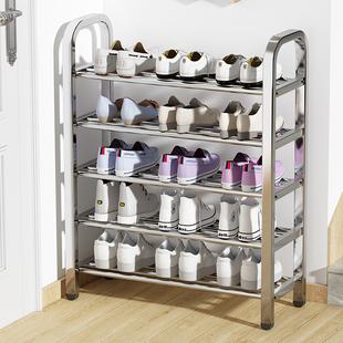 不锈钢鞋架简易家用室内好看宿舍门口多层收纳鞋柜子新款2020爆款
