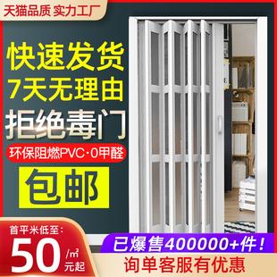 PVC折叠门厨房门家用无下轨隔断卫生间厕所阳台商铺推拉隐形简易