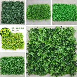 绿色植物墙背景仿真绿植墙草坪装饰门头室内外橱窗阳台装修假草皮