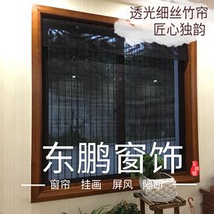 惊爆装修办公室书房阳台隔断屏风窗帘透光遮光竹帘卷帘细丝