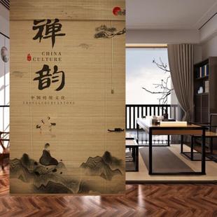 阳台竹帘悬挂式窗帘装修卷帘禅意家用背景墙客厅中国风餐厅茶社竹