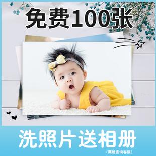 益好定制洗照片宝宝照片冲印打印图片冲洗手机照洗相片旅拍写真照