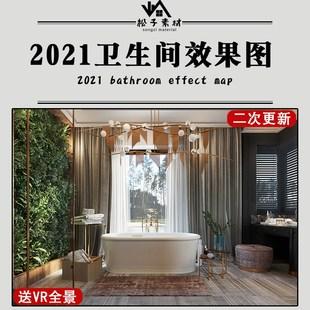 2021洗手间卫生间浴室装修设计效果图浴缸洗漱台淋浴房样板间高。
