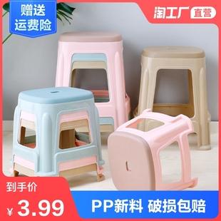 加厚塑料凳子家用成人客厅餐桌椅子高凳防滑熟胶板凳浴室茶几小凳