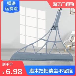 韩国黑科技魔术扫把套装卫生间刮水器浴室家用扫水地刮板刮水扫帚