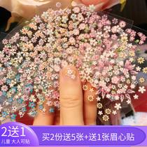 韩国樱花朵朵美甲贴小孩小彩花指甲贴儿童环保指甲贴画防水持久