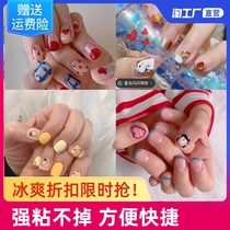 指甲贴片美甲可穿戴指甲贴可卡通装饰立体成品天天拆卸甲贴纸光疗