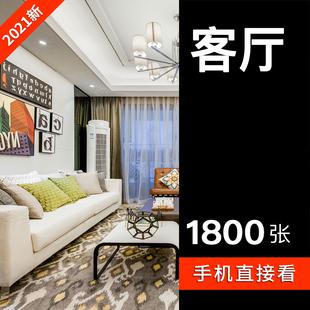 客厅装修效果图片美式家装电视背景墙中式室内吊顶现代简约合集