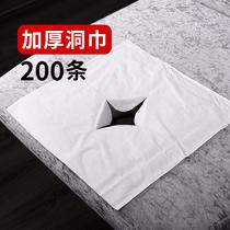 一次性洞巾美容院床头趴枕垫布按摩床趴巾美容床枕巾推拿美甲垫巾