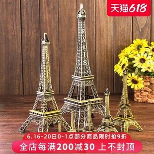 巴黎埃菲尔铁塔摆件模型家居客厅创意生日礼物酒柜艾菲尔小装饰品