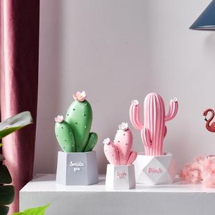 北欧风仙人掌树脂摆件家居客厅创意酒柜电视柜装饰品办公室小摆设