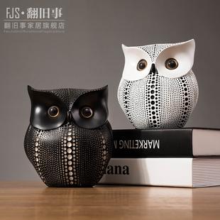 现代简约猫头鹰摆件可爱创意客厅北欧酒柜装饰品书桌面样板房摆设